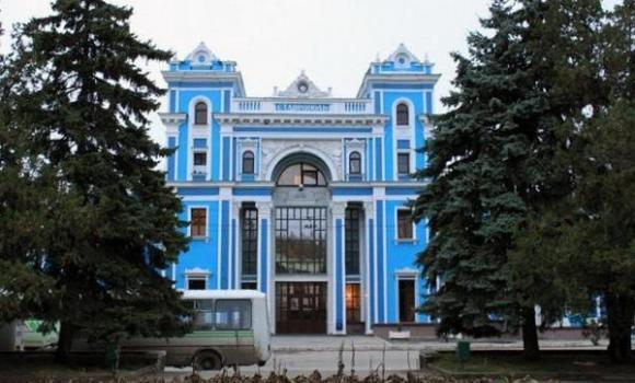 ЖД Вокзал ЖД вокзал Ставрополь